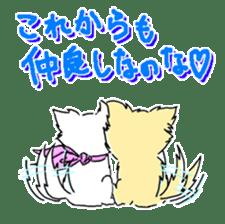 CHINAKO's EVERYDAY  - CHINAKO THE DOG - sticker #114411