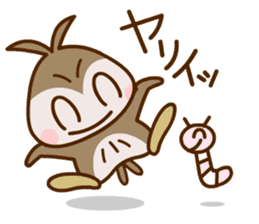 MIMIZUKUN and IMOTAN sticker #114951