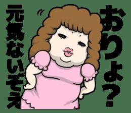 "Littl' Bit ""IRATSUKU""! sticker #115194"