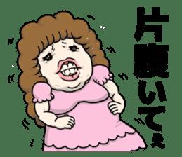"Littl' Bit ""IRATSUKU""! sticker #115201"