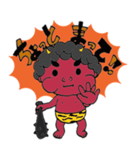 A small Japanese monsters story sticker #115218