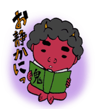 A small Japanese monsters story sticker #115223