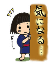 A small Japanese monsters story sticker #115232