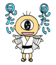 A small Japanese monsters story sticker #115234