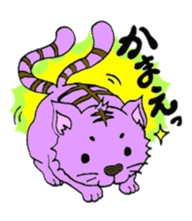 A small Japanese monsters story sticker #115236