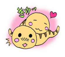 A small Japanese monsters story sticker #115239