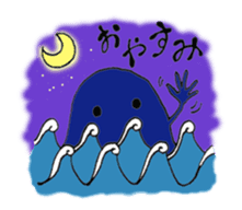 A small Japanese monsters story sticker #115241
