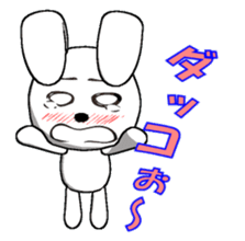 The rabbit which is full of expressions3 sticker #115859