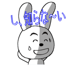 The rabbit which is full of expressions3 sticker #115867