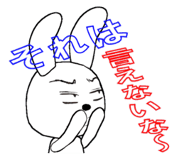 The rabbit which is full of expressions3 sticker #115869