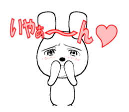 The rabbit which is full of expressions3 sticker #115883