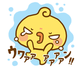Relaxed Chic Piyomaru sticker #116257