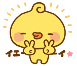 Relaxed Chic Piyomaru sticker #116261