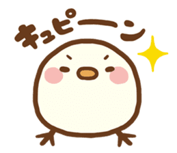Relaxed Chic Piyomaru sticker #116265