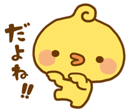 Relaxed Chic Piyomaru sticker #116268