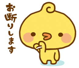 Relaxed Chic Piyomaru sticker #116270