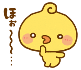 Relaxed Chic Piyomaru sticker #116271