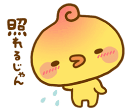 Relaxed Chic Piyomaru sticker #116273