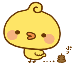 Relaxed Chic Piyomaru sticker #116284