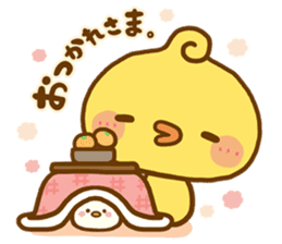Relaxed Chic Piyomaru sticker #116285