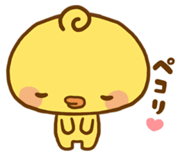 Relaxed Chic Piyomaru sticker #116286