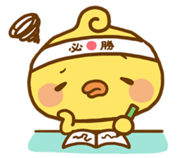 Relaxed Chic Piyomaru sticker #116288