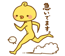 Relaxed Chic Piyomaru sticker #116289
