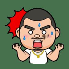 GO!GO! RIKKUN sticker #116616
