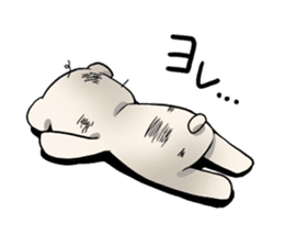 Heronkuma sticker #117090