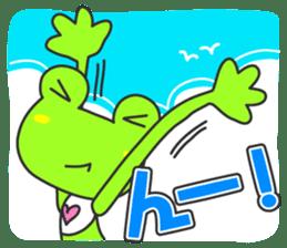 """""""KAERUN"""" of a frog sticker #117260"""