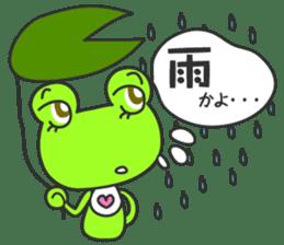 """""""KAERUN"""" of a frog sticker #117262"""