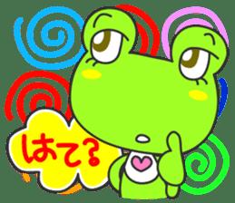 """""""KAERUN"""" of a frog sticker #117270"""