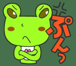 """""""KAERUN"""" of a frog sticker #117271"""