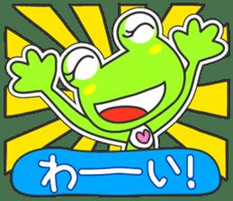 """""""KAERUN"""" of a frog sticker #117274"""