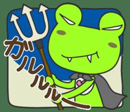 """""""KAERUN"""" of a frog sticker #117279"""