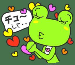 """""""KAERUN"""" of a frog sticker #117284"""