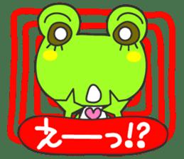 """""""KAERUN"""" of a frog sticker #117288"""