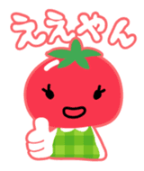 Toma-yan sticker #117805