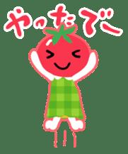 Toma-yan sticker #117807
