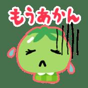 Toma-yan sticker #117817