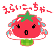Toma-yan sticker #117818