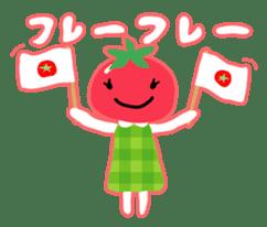 Toma-yan sticker #117830