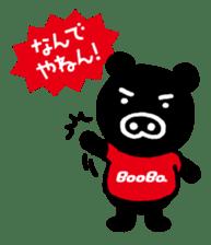 BooBo&Boona sticker #118174