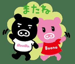 BooBo&Boona sticker #118196