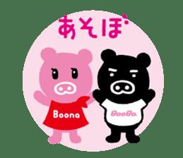 BooBo&Boona sticker #118197