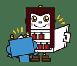 onirobo sticker #118220