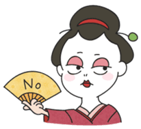 Maiko the Geisha (on probation) sticker #118407