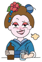 Maiko the Geisha (on probation) sticker #118435