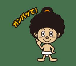 Afro Sumo wrestler sticker #118531