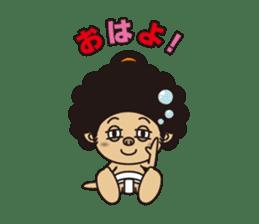 Afro Sumo wrestler sticker #118534